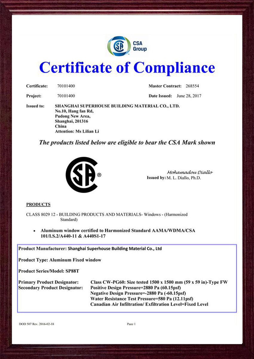 <br /> <span>加拿大认证 CSA Certificate 1</span>